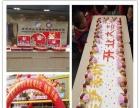蛋糕店加盟10大品牌排行榜费用要多少钱_麦莎蒂斯