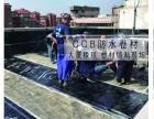 承接外墙渗水屋顶防水工程 防水卷材不漏水