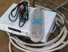 九州无线数字机顶盒转让