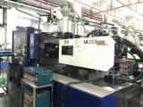 工厂转让闲置海天MA250T伺服 整厂回收