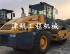 新款徐工XS223J二手22吨压路机