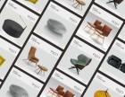 仙桃专业logo设计 产品包装设计 画册 哪家好