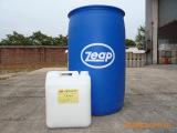 美国洁谱ZP-805A金属清洗剂,安全环保节能高效浓缩型清洗剂厂