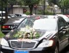 婚庆高端车辆租赁,配带专车司机,五区八县较低价