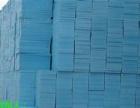 登封优质挤塑板厂家供应
