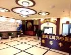 重慶高檔養老院,康養型,中風,偏癱康復養老院
