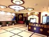 重庆正博专业偏瘫失能康护养老 医养结合型