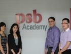 2016年新加坡PSB学院申请费变更