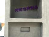 厂家直销各种规格 eva泡棉雕刻一次成型内衬 eva内衬包装 价