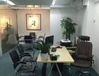 写字楼,拎包办公,繁华地段,精装修办公室,
