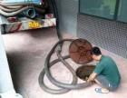 东莞东坑快速疏通马桶厕所改管换管隔油池清理管道淤泥清理