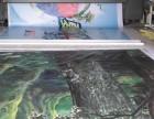 乐山广告喷绘 KT板 抽奖券 等活动庆典设计设备