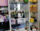 云浮广州化妆品代加工润肤太阳霜效果怎么样?