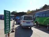 廣州車輛年審代辦一條龍,年審當天通過,15年專注車輛年審