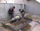 郑州清理化粪池,污水管道疏通清淤,蛙人潜水封堵管口公司