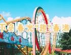 深圳龙岗求水山景区游乐场