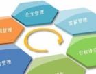 西山区零基础学习办公软件 打字上网文档处理排版