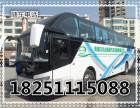 吴江到青岛的汽车(客车)几点发车?多久到?