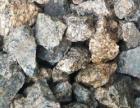 较天然的水族滤材正宗内蒙产中华麦饭石颗粒