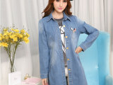 2015春秋装新款长袖牛仔衣开衫外套女中长款韩版修身显瘦大码潮衣