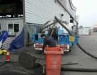 平湖化粪池清理 抽粪清理隔油池 高压清洗各种下水道