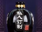 1斤到1000斤陶瓷酒瓶酒缸定做批发 海北市酒瓶厂
