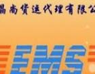中国至日本优势线路