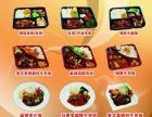 10—1000人承包各公司员工餐活动餐午餐晚餐