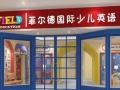 北京幼儿园设计公司 幼儿园装修 亲子园装修设计