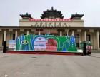 保证安全,确保质量,北京舞台搭建公司