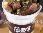韩式牛排杯加盟多少钱/莎茵屋小吃手握披萨甜品奶茶店
