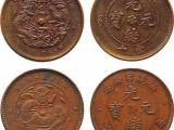 寿字双龙币怎样收购好,哪里有收购