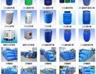 沈阳销售200升塑料大蓝桶25公斤方塑料桶镀 铁桶吨桶回收