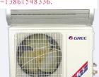 宜兴市格力空调专业维修部百度查询电话