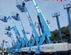 优质的升降机出租销售厂商 服务江浙沪 升降机高度8至58米