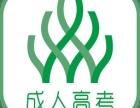 2018年重庆西南大学函授专本科招生简章
