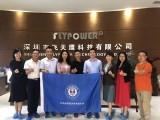 南京报考EMBA总裁班 选择香港亚洲商学院