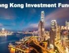 HKIF基金香港物业基金香港房产基金