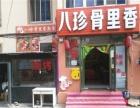 小平岛附近营业中的饭店出兑转让,接手可盈利