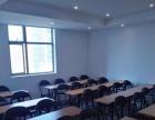 上海时租日租大中学辅导培训教室公司培训教室会议场地