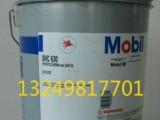 美孚SHC630,Mobil SHC 630合成齿轮油