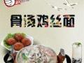 舌尖上的美味 拥有糖果色彩的美味居压锅福上市了