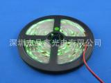 RGB柔性软灯条 3528RGB软灯带 七彩柔性软灯带led灯带