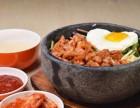 吃盼君韩式料理加盟怎么样/加盟费用是多少/加盟电话是多少