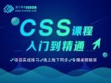 哈尔滨JAVA-PHP开发-编程培训