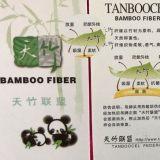现货供应竹纤维氨纶汗布,竹棉70/30弹力针织布