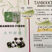 会呼吸的生态纤维竹棉氨纶汗布 抗菌竹纤维面料