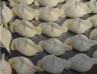 云南做什么小吃好大娘水饺怎么样蒸饺煮饺五彩饺哪里可以学习