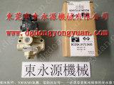 HDP-300压力机进口电磁阀,气压式模垫装置 找现货选东永
