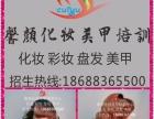 长期承接:新娘妆/演出T台/生活/毕业各种彩妆
